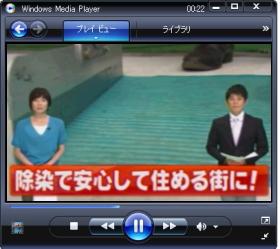 放射能除染TVニュース TBS系列